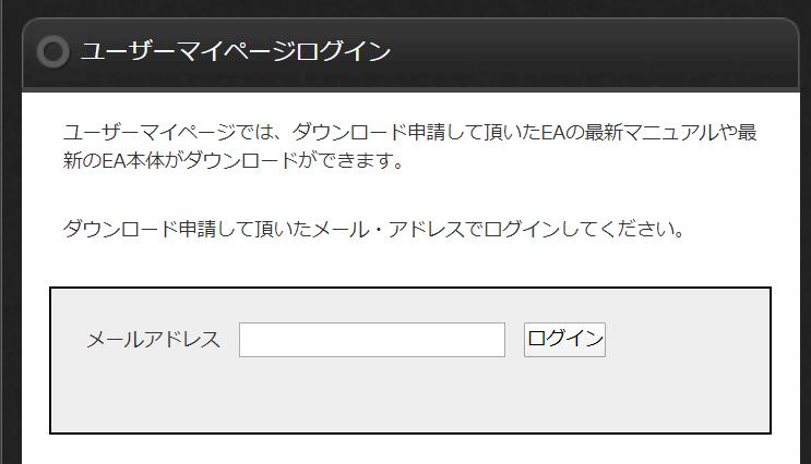 "<img src=""def41a4780b2682a2dfccfb756bab72d.png"" alt=""練習君プレミアム メールアドレス 入力ページ ダウンロード"">"