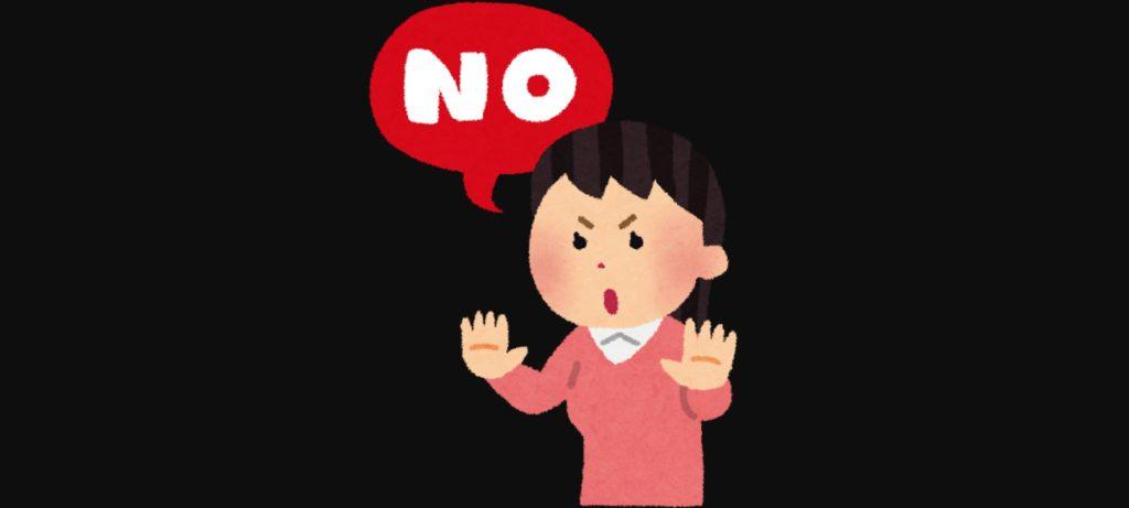 """<img src=""""fbe87d0c80a4af7591eeca508e38cb83.jpg"""" alt=""""やめとけ 女性 拒否"""">"""