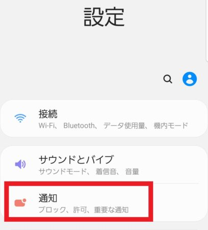 """<img src=""""4950a51fd0d2915785286f36e4eeec3d.jpg"""" alt=""""SBI FX プッシュ通知消し方 android"""">"""
