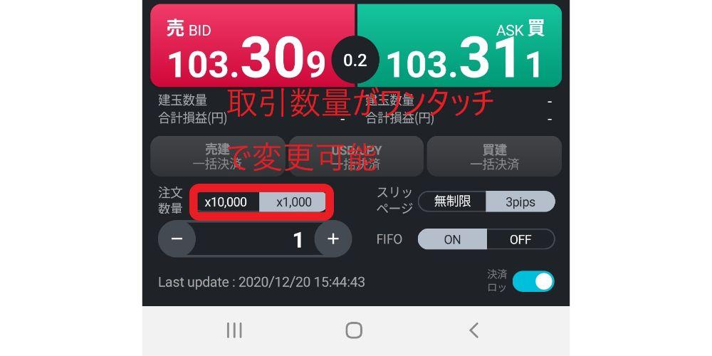 """<img src=""""Screenshot_20201220-154447-1-1.jpg"""" alt=""""LINE FX ワンタッチ 変更可能 1000通貨"""">"""