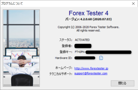 """<img src=""""img_5f9e42f4ac166.png"""" alt=""""Forextester4 登録 確認"""">"""