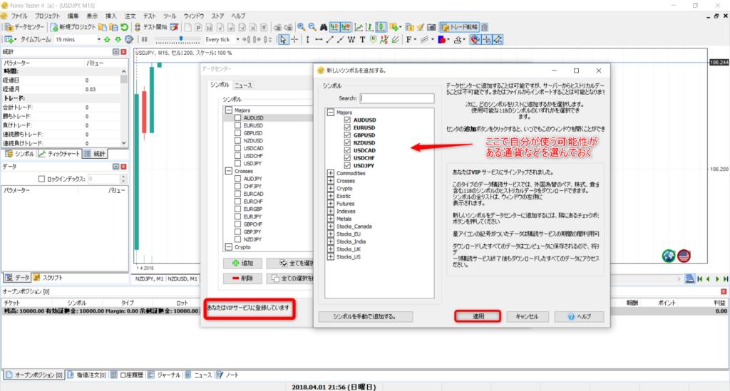 """<img src=""""img_5f9e440cca116.png"""" alt=""""ヒストリーデータ ダウンロード 手順2"""">"""