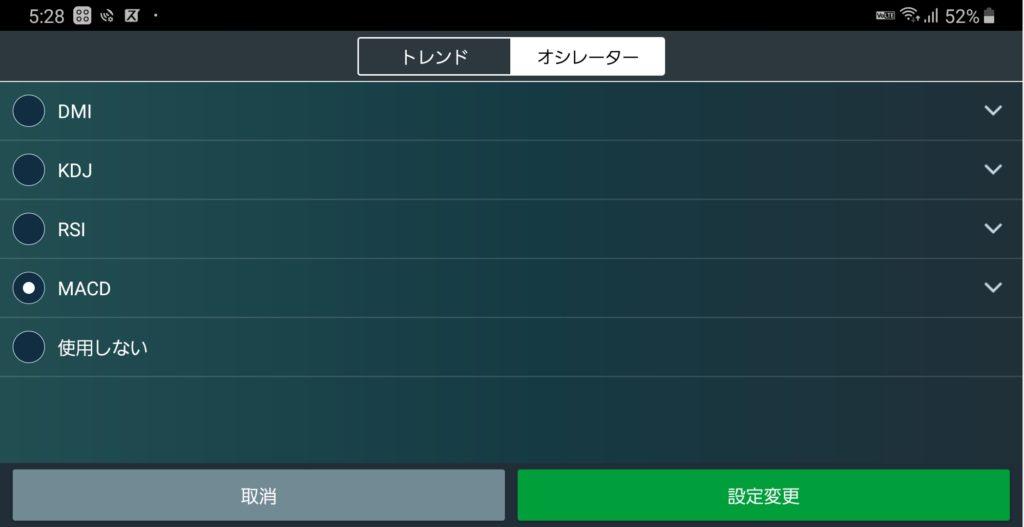"""<img src=""""Screenshot_20201204-172853_FX-e1607071496129.jpg"""" alt=""""みんなのFX スマホ アプリ オシレーター一覧"""">"""