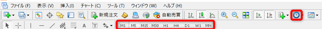 "<img src=""img_60c80cb84180d.png"" alt=""時間足 MT4 変更"">"