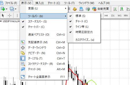 "<img src=""img_60c8482fb3ec2.png"" alt=""MT4 ツールバー 表示"">"