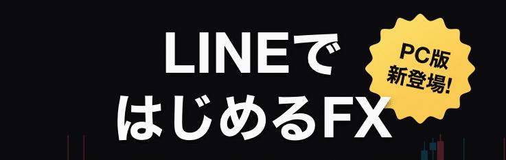"""<img src=""""image-1.png"""" alt=""""LINE FX"""">"""
